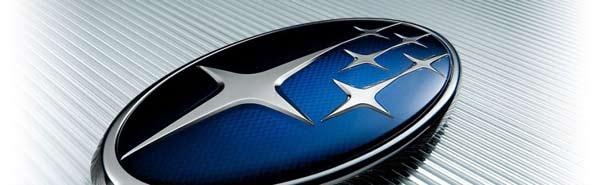 Thông tin về hãng xe ô tô Subaru Nhật Bản tại Việt Nam